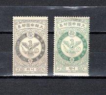 Corea  1903 .-  Y&T  Nº   35-37 - Korea (...-1945)