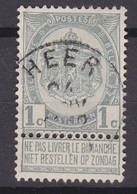 N° 53  Défauts HEER - 1893-1907 Coat Of Arms