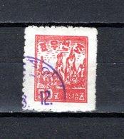Corea  Del Norte  1946-50 .-  Y&T  Nº   4 - Korea, North