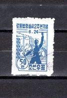 Corea  Del Norte  1948 .-  Y&T  Nº   12 - Korea, North