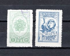 Corea  Del Norte  1950-57 .-  Y&T  Nº   26-37 - Korea (Nord-)