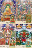 China 2014#10 Thangka Buddha Thousand-armed 4V MC - 1949 - ... République Populaire