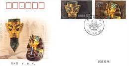 CHINE 2001/20FDC Conjointe Avec Egypte - Masque Funéraire - 2000-09