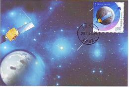 2007 CHINA S-6 Commemoration Of China's First Moon Probe MC 1V - Espacio