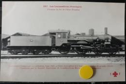 N°24) LES LOCOMOTIVES -(SUISSE) N° 267 - Treni