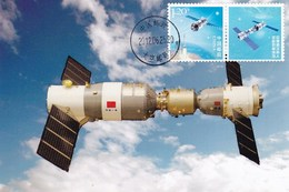 2012 G-24 CHINA SHEN ZHOU IX SPACE GREETING Local MC SPACE P.O. PMK - 1949 - ... République Populaire
