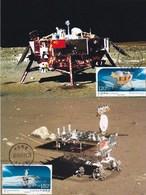 2014-1 China Success Lunar Exploration Mission Of Chang'e 3 MC 2V WITH SPACE P.O. - 1949 - ... République Populaire