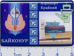 482 Space Pin. Baykonur City Emblem. Airport Krayniy. Roscosmos - Space