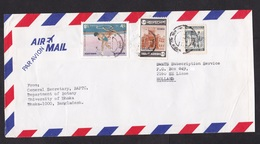 Bangladesh: Airmail Cover To Netherlands, 1992, 3 Stamps, Wrestling, Sports, Rare Real Use (middle Stamp Damaged) - Bangladesh