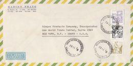 7574FM-FARMER, BANANA PICKER, HORSEMAN, STAMPS ON COVER, 1978, BRAZIL - Brazilië