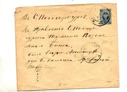 Lettre Entiere 7 Aigle Cachet - 1857-1916 Empire