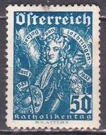 Osterreich / Austria 1933 Wohlfahrt Karl V Herzog Von Lotharingen 50 + 50 G  Mi 561 Mit Falz - 1918-1945 1ste Republiek