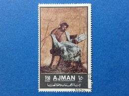 1972 AJMAN DIPINTO MURALE POMPEI 1.50 R FRANCOBOLLO USATO STAMP USED - Ajman