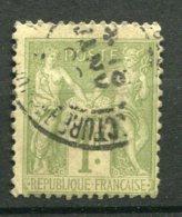15854 FRANCE N°82°  1F Olive Clair  Type Sage (II)  1883   TB - 1876-1898 Sage (Type II)