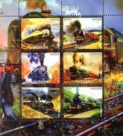 Uganda Block Eisenbahn Dampflokomotiven  ** / MNH - Eisenbahnen