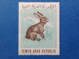 1966 YEMEN ARAB REPUBLIC ANIMALI DOMESTICI CONIGLIO 1/4 B FRANCOBOLLO USATO STAMP USED - Yemen