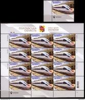 2017 Ukraine Set Sheet Stamp Trains Locomotives Rail Railways Beauty And Greatness Of Ukraine Poltava Region Tarpan #52 - Ukraine