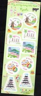 JAPAN, 2018, MNH, LIMITED EDITION MY JOURNEY SHEETLET, WINDMILLS, MOUNTAINS,  TEMPLES, KYUSHU - Other