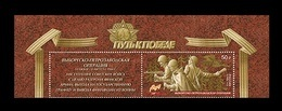 Russia 2019 Mih. 2740 World War II. Way To The Victory. Vyborg-Petrozavodsk Offensive (with Label) MNH ** - 1992-.... Federation