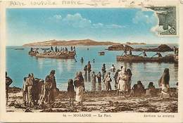Pays Div- Maroc - Ref W877- Mogador -essaouira -le Port /-etat : Petite Coupure Propre Milieu Marge Haute -timbre Abimé- - Altri