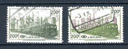 BE    TR  334 - 335    Obl      ---      TTB - Railway