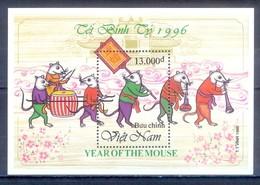 C57- Vietnam 1996 New Year Of The Rat. Chinese Lunar Zodiac Rat. - Vietnam