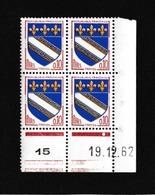 FRANCE  1962  Y&T 1353  Coin Daté 19 12 1962 - 1960-1969
