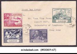 SARAWAK - 1949 75th ANNIVERSARY OF UPU - 4V FDC - Sarawak (...-1963)