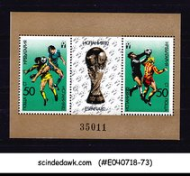 BULGARIA - 1982 WORLD CUP OF FOOTBALL / SOCCER ESPANA '82 MIN/SHT MNH - Bulgaria