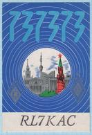 USSR / QSL Card / Soviet Union / Russia. Radio Amateur. Space Station Baikonur Cosmodrome. Leninsk 1990 - Radio Amatoriale