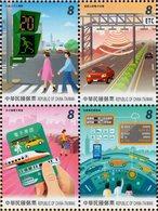 Taiwan - 2019 - Taiwan Intelligent Transportation - Mint Stamp Set - 1945-... Repubblica Di Cina