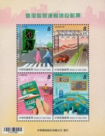 Taiwan - 2019 - Taiwan Intelligent Transportation - Mint Souvenir Sheet - 1945-... Republic Of China
