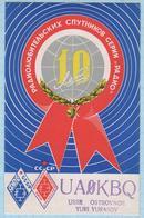 USSR / QSL Card / Soviet Union / Russia Radio Amateur 10 Years Of The Satellites. Chukotka North Pole 1990 - Radio Amatoriale