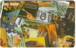 Greece - Amimex - Promotion Cards New Catalogue Puzzle 2/2 - Remote Mem. 5Min, 03.2007, 500ex, Mint - Griechenland