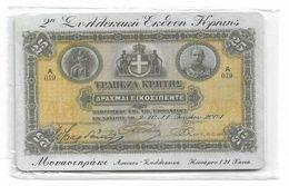 Greece - Vivodi - Bank Of Crete 25Drachmas Banknote 1/2 - Remote Mem. 0.9€, Exp.30.06.2005, 500ex, NSB - Griechenland