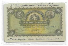 Greece - Vivodi - Bank Of Crete 100Drachmas Banknote 2/2 - Remote Mem. 0.9€, Exp.30.06.2005, 500ex, NSB - Griechenland