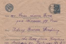 Russie Entier Postal 1941 - Storia Postale