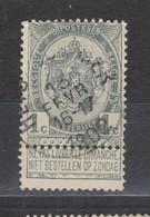 COB 53 Oblitération Centrale HEYST-SUR-MER - 1893-1907 Coat Of Arms