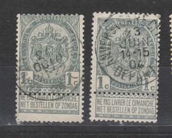 COB 53 Oblitération Centrale ANVERS Gare Centrale + Gare Centrale Départ - 1893-1907 Coat Of Arms