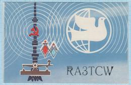 USSR / QSL Card / Soviet Union / Russia Radio Amateur Radio TV Tower. Dove Of Peace. Gorky City 1989 - Radio Amatoriale