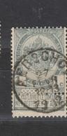 COB 53 Oblitération Centrale AERSCHOT - 1893-1907 Coat Of Arms