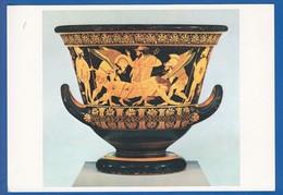 Kunst; Museum Metropolitan; Calyx Krater Greece; Big, Grandformat 167x118mm - Musées