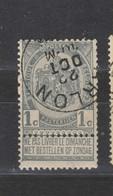 COB 53 Oblitération Centrale ARLON - 1893-1907 Coat Of Arms