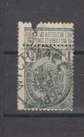 COB 53 Oblitération Centrale WYCHMAEL Défaut - 1893-1907 Coat Of Arms