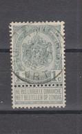 COB 53 Oblitération Centrale ANVERS Départ - 1893-1907 Coat Of Arms