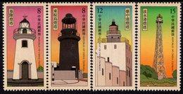 Taiwan - 2019 - Lighthouses - Mint Stamp Set - 1945-... Republic Of China