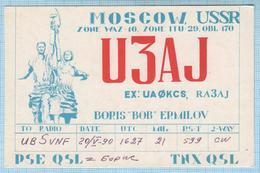 USSR / QSL Card / Soviet Union / Russia Radio Amateur Moscow 1990. - Radio Amatoriale