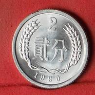 CHINA 2 FEN 1990 -    KM# 2 - (Nº32588) - China