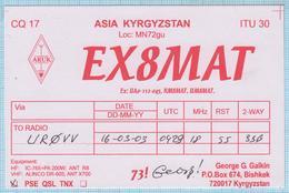 KYRGYZSTAN / QSL Card / ASIA. Radio Amateur Club ARUK. Bishkek 2003. - Radio Amatoriale