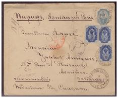 Russland (006877) Ganzsache Mit Siegel Gelaufen Von Spirovo Nach Paris 1892 Und Zensur!! - 1857-1916 Imperio